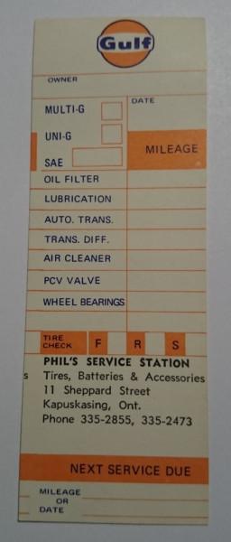 Serviceaufkleber Gulf, Full Service II